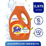 Средство моющее «Tide» Альпийская свежесть, 975 мл.