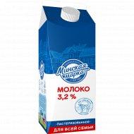 Молоко «Минская марка» пастеризованное 3.2 %, 2 л.
