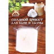 Соляной брикет «Соляная баня» мини без добавок, 200 г.