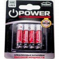 Элементы питания «ProDom» алкалиновые батарейки AAA/LR03, 4 шт.