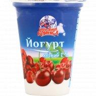 Йогурт легкий «Бабушкина крынка» вишня 2%, 310 г.