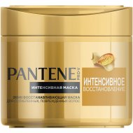 Маска для волос «Pantene» интенсивное восстановление, 300 мл.