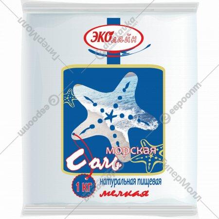 Соль морская пищевая «Эколайн» средняя, 1 кг.