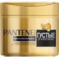 Маска для волос интенсивная «Pantene» густые и крепкие, 300 мл.