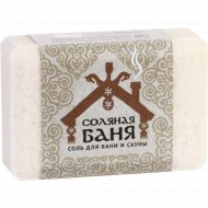 Соляной брикет «Соляная баня» 1.3 кг.