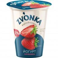 Йогурт «Бабушкина Крынка» клубника, 2%, 310 г.
