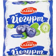 Йогурт «Моя Славита» черника, 1.5%, 500 г