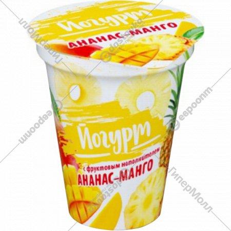 Йогурт легкий «Бабушкина крынка» ананас-манго 2%, 310 г.