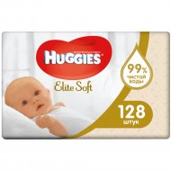Влажные салфетки «Huggies» Elite Soft 128 шт.
