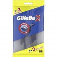 Одноразовые мужские бритвы «Gillette2» 9+1 шт.