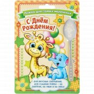 Ложка детская на открытке «1 годик» 11 см, арт. 10903163.