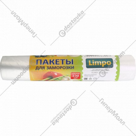 Пакеты для заморозки «Limpo» 100 шт.