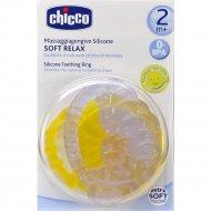 Прорезыватель «Soft Relax» долька лимона/виноград, 2+.