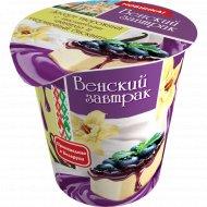 Десерт «Венский завтрак» ваниль, черничный бисквит, 4 %, 150 г.