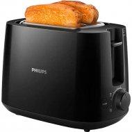 Тостер «Philips» HD2581/90.