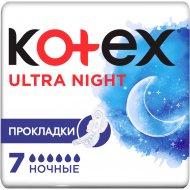 Прокладки женские «Kotex» ночные, 7 шт.