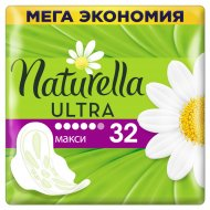 Гигиенические прокладки «Naturella» Ultra Camomile Maxi Quatro, 32 шт.