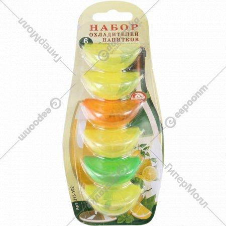 Набор охладителей напитков «МультиДом» Лимонные дольки, J13-102, 6 шт.