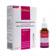 Сыворотка для лица «Evinal» 100% гиалуроновая кислота, 30 мл.