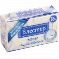 Мыло хозяйственное твердое «Блестер 65%» для стирки белого белья, 125 г.