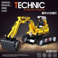 Конструктор «Zhe gao» Excavator, QL0409