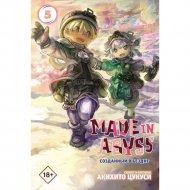 Книга «Made in Abyss. Созданный в бездне. Том 5».