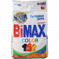 Порошок стиральный «BiMax» color automat, 4,5 кг.