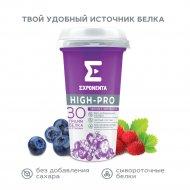 Напиток кисломолочный «Exponenta» High-Pro, черника-земляника, 250 г