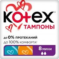 Тампоны «Kotex» Ultra Sorb mini 8 шт.
