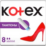 Тампоны «Kotex» Ultra Sorb mini 8 шт.
