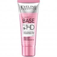 Разглаживающе-выравнивающая база под макияж «Eveline» Base Full HD, 30 мл.