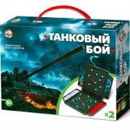 Игра настольная «Танковый бой»