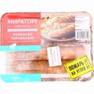 Колбаски «Тирольские» с зеленью, 400 г.