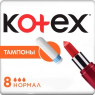Тампоны гигиенические «Kotex» Ultra Sorb Normal 8 шт.
