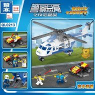 Конструктор «Zhe gao» Helicopter chase, QL0213