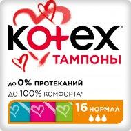 Тампоны гигиенические «Kotex» Ultra Sorb Normal 16 шт.