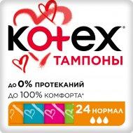 Тампоны гигиенические «Kotex Ultra Sorb Normal» 24 шт.