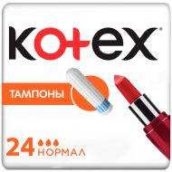 Тампоны гигиенические «Kotex Ultra Sorb Normal» 24 шт.