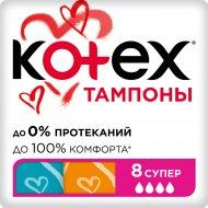Тампоны «Kotex» Ultra Sorb Super 8 шт.