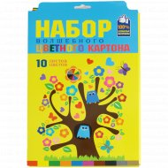 Картон цветной «Дерево творчества» волшебный, 10 цветов.