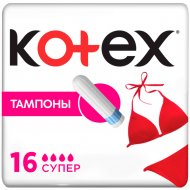 Тампоны «Kotex» супер 16 шт.