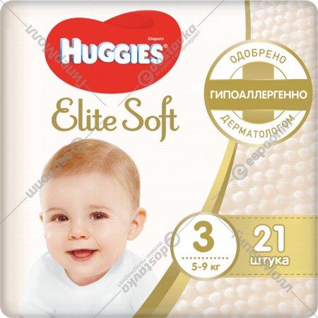Подгузники «Huggies» Elite Soft, размер 3, 5-9 кг, 21 шт.