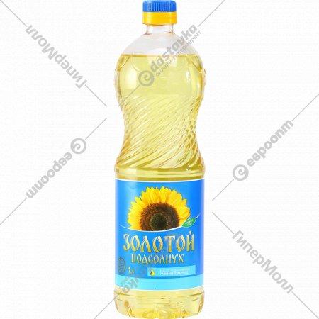 Масло подсолнечное «Золотой подсолнух» рафинированное, 1л.