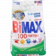 Порошок стиральный «BiMax» 100 пятен, 4,5 кг.