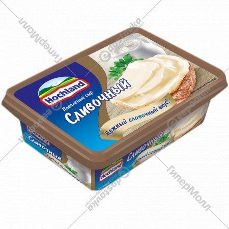 Сыр плавленый «Hochland» сливочный 55 %, 200 г