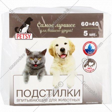Подстилка впитывающая для животных «Petsy» Super, 5 шт.