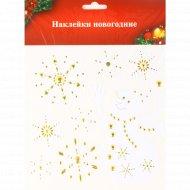 Наклейки новогодние «Снежинка».