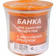 Банка для сыпучих продуктов 0.6 л.