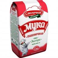 Мука пшеничная «Столичная мельница» сорт Экстра, марка М 58-25, 1 кг.