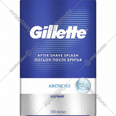 Лосьон после бритья «Gillette» Series Arctic Ice Бодрящий, 100 мл.